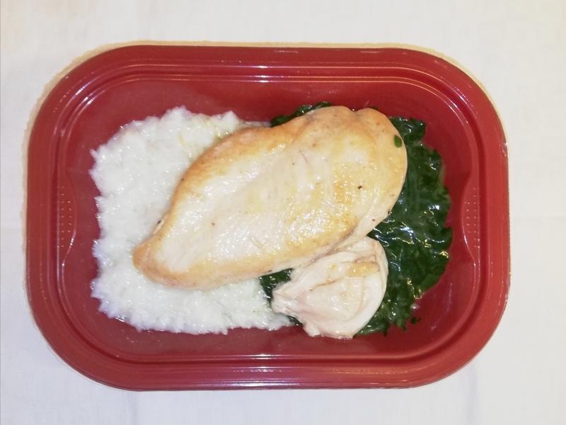 Q7 Roston csirkemell, jázmin rizs, fokhagymás spen